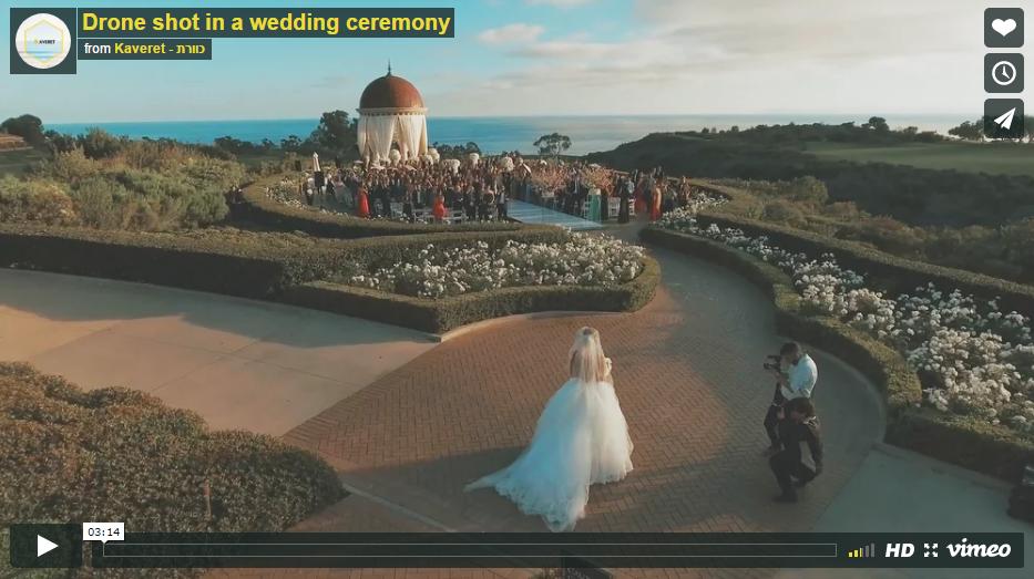 screen wideo slubu z drona